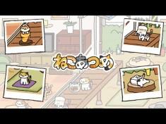 Let's Look at Neko Atsume – ねこあつめ – YouTube Video