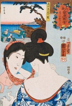 Life of Cats: Gallery: Programs: Japan Society