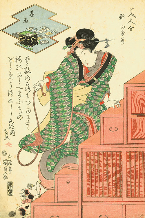 Life of Cats: Gallery: Programs: Japan Society