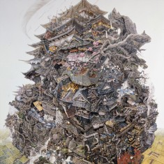 Monuments Gone to Waste: The Art of Ikeda Manabu