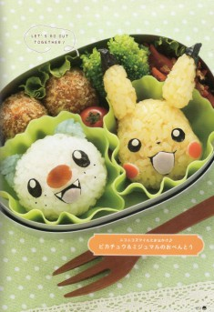 pikachu riceball!