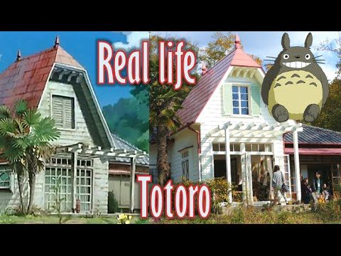 My Neighbor Totoro's house in real life! となりのトトロ サツキとメイの家 – YouTube