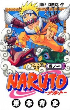 岸本斉史「NARUTO-ナルト-」残り5週で完結 – コミックナタリー manga