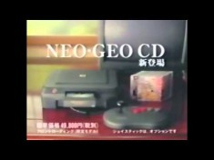 NEO-GEO CD CM from 1994 (3バージョン) – YouTube