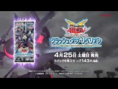 Yu-Gi-Oh! Trading Card Game 20th anniversary commercial from japan  – YouTube Video