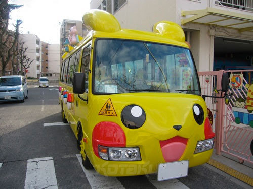 Pikachu car in Japan