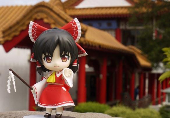 Chinese Garden with Homura
