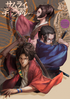 Samurai Champloo fan art