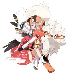 VS. Light Carrier Zuihou / Torchic / Talonflame / Arcanine VS 瑞鳳   kannnu