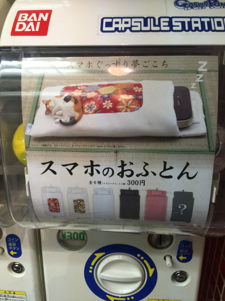 Crazy Things You Can Buy From Japanese Vending Machines: A futon for your phone | Tokyo Desu