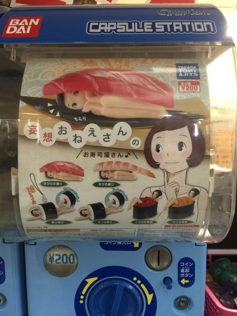 Crazy Things You Can Buy From Japanese Vending Machines: Sushi girl | Tokyo Desu