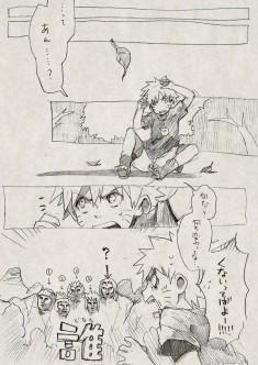 Naruto fan art manga