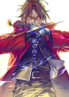 Fullmetal Alchemist fan art