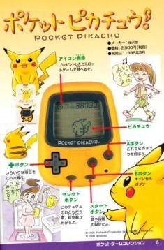 pocket pikachu from nintendo 1998