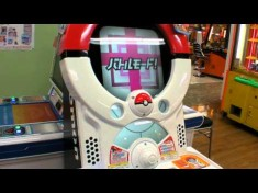 Pokemon Toretta Video Game in a Japanese Arcade – YouTube Video