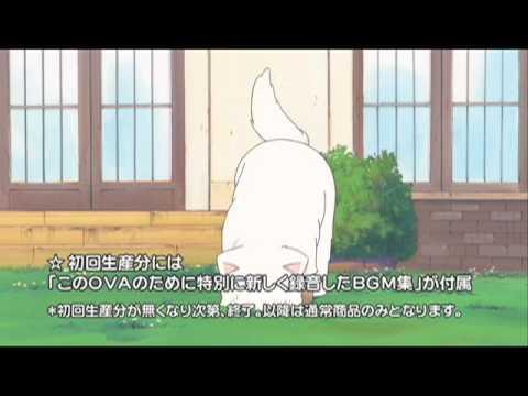 ▶ らき☆すたOVA(オリジナルなビジュアルとアニメーション)PV – YouTube Video