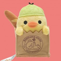 Rilakkuma Kobe Store Plush