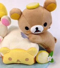 Rilakkuma Limited Edition Plush