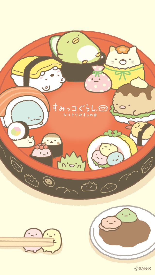 Sumikko Gurashi Sushi Phone Wallpaper