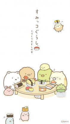 Sumikko Gurashi Sushi Phone Wallpaper
