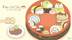Sumikko Gurashi Sushi Series Wallpaper