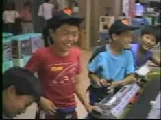 80s Japan – Video Arcade ゲームセンター – YouTube Video