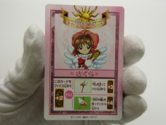 The final piece of the Clow Book toy is the Clow Deck | The Cardcaptor Museum