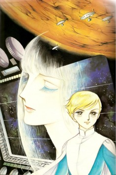 Some gorgeous color plates from Keiko Takemiya's sci-fi classic To Terra.