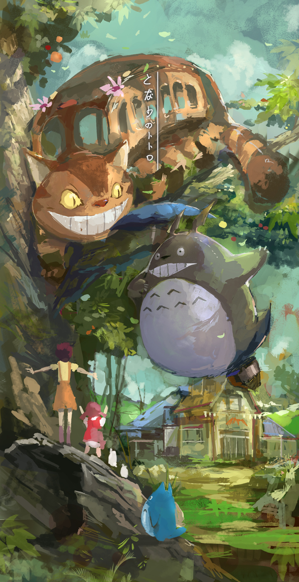 My Neighbor Totoro fan art