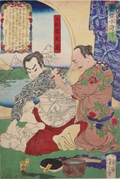 Tracing The History of Tattoos in Japanese Ukiyoe | Spoon & Tamago