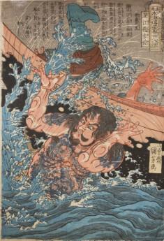 Tracing The History of Tattoos in Japanese Ukiyoe   Spoon & Tamago