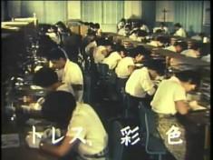 Original Hakuja-Den (Panda and The Magic Serpent) trailer, in Japanese, showing off Toei's produ ...