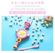 Cardcaptor Sakura selfie stick | The Cardcaptor Museum