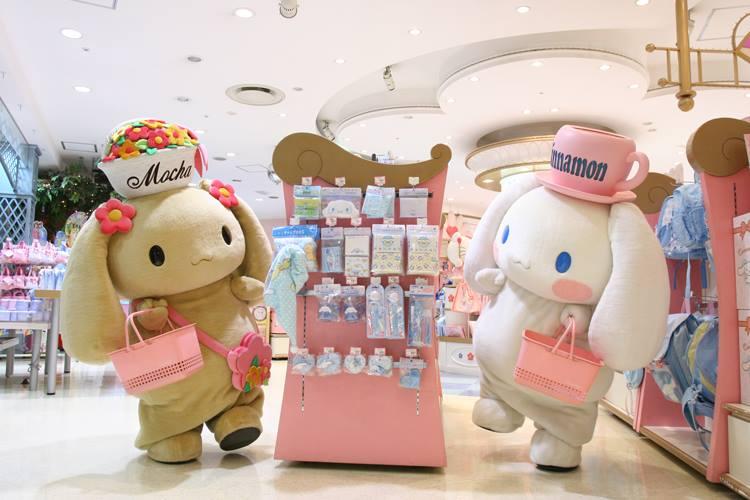 Sanrio Parks: Cinnamoroll