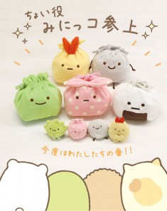 Sumikko Gurashi Drawstrings Bag