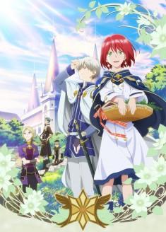 「赤髪の白雪姫」TVアニメ公式サイト