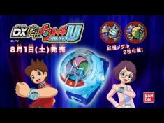 Yo-Kai Watch toy commercial from japan – YouTube Video