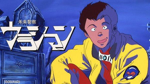 Urashiman