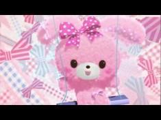 Bonbonribbon (ぼんぼんりぼん) ー Vol.1 – YouTube Video
