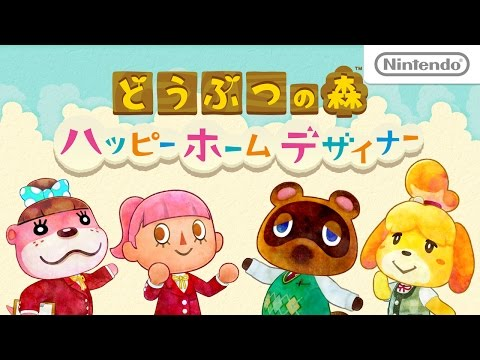 Animal Crossing: Happy Home Designer overview – どうぶつの森 ハッピーホームデザイナー 紹介映像 – YouTube Video