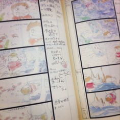 Storyboards from Ponyo 崖の上のポニョ