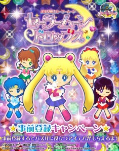 Sailor Moon Moon Drops app