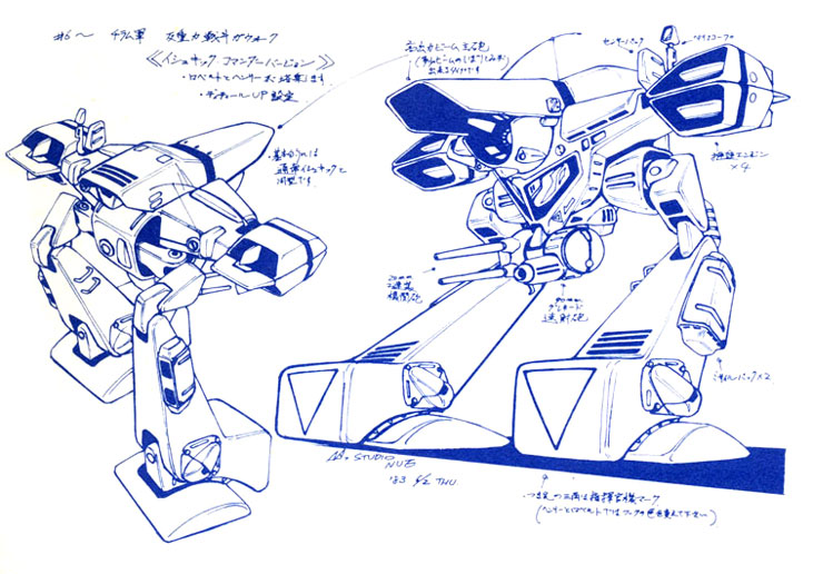 A mecha drawing from Orguss