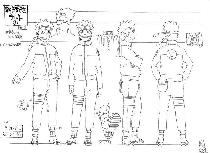 Naruto Uzumaki (うずまきナルト) character design sheet