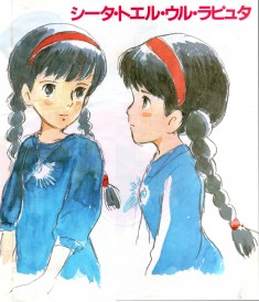 "Princess Lusheeta ""Sheeta"" Toel Ur Laputa from Castle in the Sky. Illustration by Hayao Miyazaki ..."
