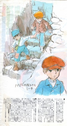 Castle in the Sky illustration by Hayao Miyazaki. (Animage – October 1985)