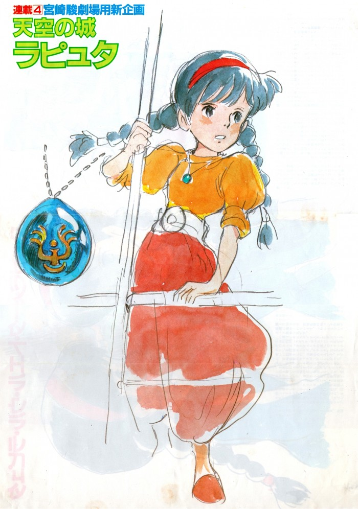 Castle in the Sky poster illustrated by Hayao Miyazaki. (Animage – October 1985)