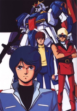 Mobile Suit Zeta Gundam.This show was dark, but it was the best Gundam series in my opinion.