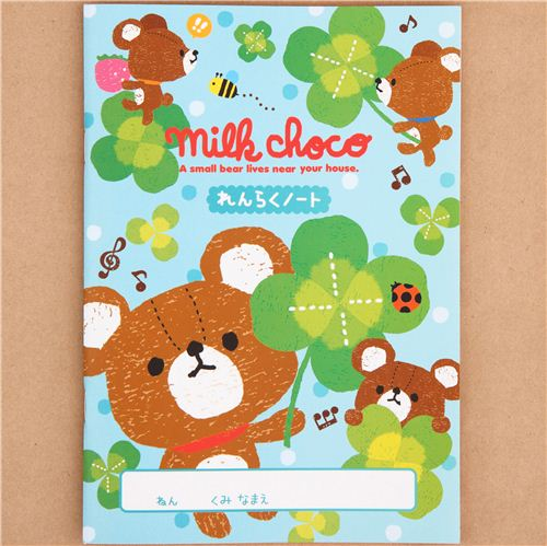 Milk Choco notebook by  Q-Lia