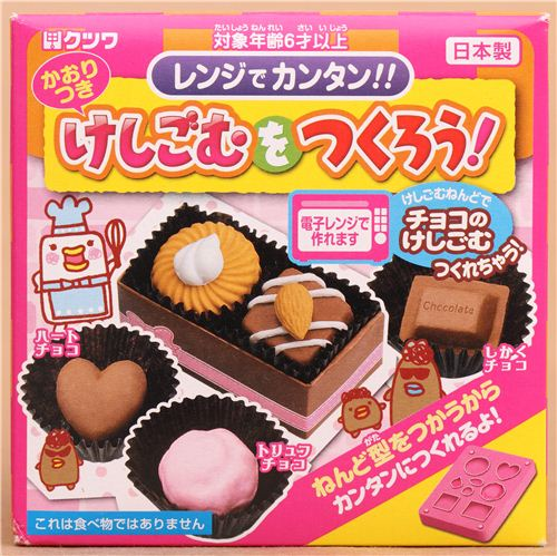 DIY set to make your own chocolate pralines erasers by by Kutsuwa